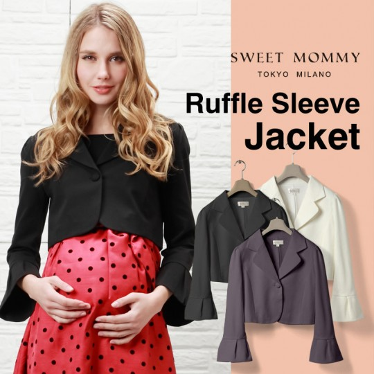 Elegant Maternity Formal Jacket
