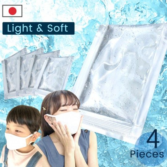 Sachets réfrigérants en gel pour masques